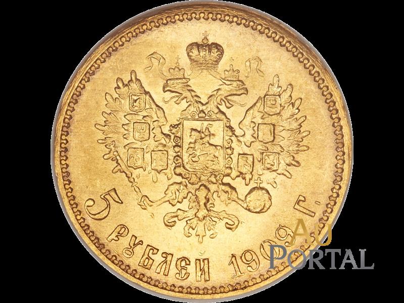 22c304d59 Historická zlatá mince 5 rublů Nikolai II (Mikuláš II.) - AuPortal.cz