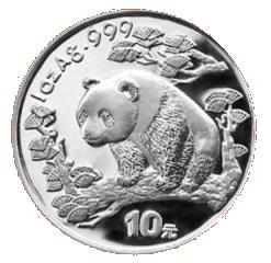 Stříbrná mince 10 Yuan China Panda 1 Oz 1997
