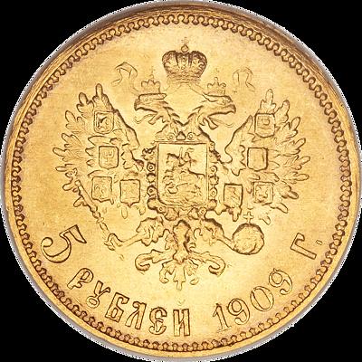 Historická zlatá mince 5 rublů Nikolai II (Mikuláš II.)