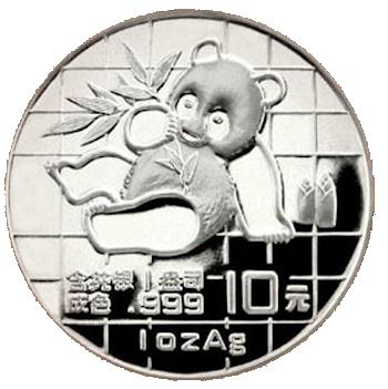 Stříbrná mince 10 Yuan China Panda 1 Oz 1989