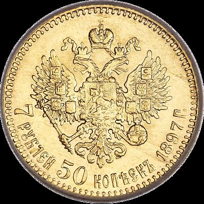 Historická zlatá mince 7,5 rublů Nikolai II (Mikuláš II.) 1897
