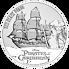 Stříbrná mince The Black Pearl™ 1 Oz 2021 (Pirates of the Caribbean™)